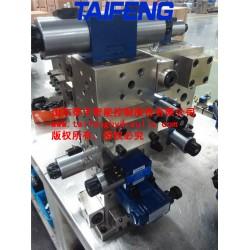 YN32-100GSCV型100吨系统阀块
