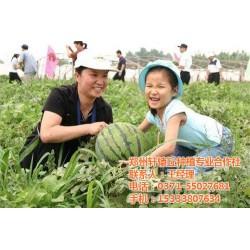 郑州周边周末游玩哪个好_轩辕果岭水果公园