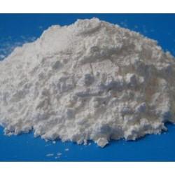 罗望子胶 罗望子多糖胶 食品级增稠剂 1kg起订