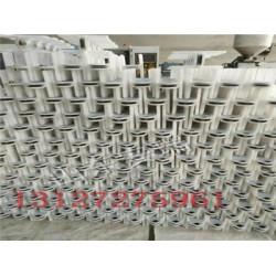矿用电缆夹板、采煤机夹板规格型号材质