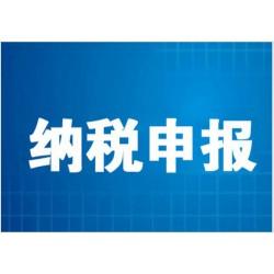淄博五区三县办理公司注册都可以找隆杰财税