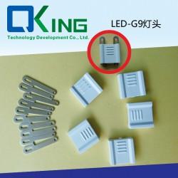 新款LED G9灯脚(G9灯脚)