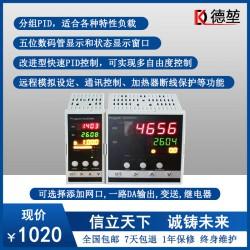 全自动智能温控器开关可调温度220v数码管三排显示