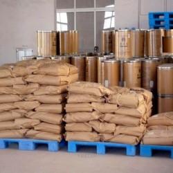 供应食品级瓜尔豆胶 瓜尔豆胶分子量
