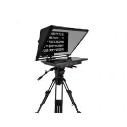天影视通广播级嵌入式提词器21-24寸显示器屏幕可选
