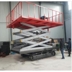 遥控行走平台野外作业钢制履带式升降机液压升降台
