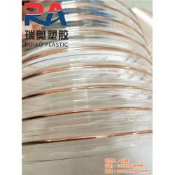 定西pu钢丝通风管|瑞奥塑胶软管|pu钢丝通风