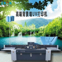 2513uv平板打印机深圳中科创客生产厂家直销家具背景墙定制
