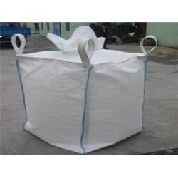 六盘水吨袋(拉力强)贵州吨袋(不渗透)六盘水吨袋(可定制)