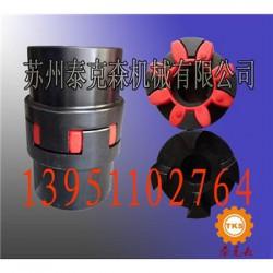 朔州市联轴器,XL3星型联轴器(咨询),泰