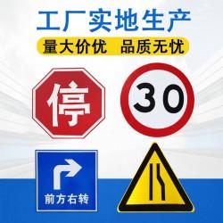 佛山大成交通设施厂家 定制各种规格交通标志牌 标志牌生产厂家