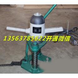 DKG-110电动开孔机 电动开孔机