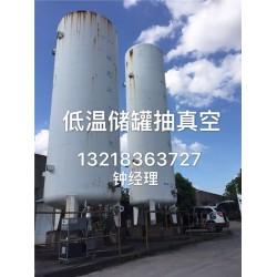 新疆低温储罐抽真空|低温储罐抽真空厂家|丹