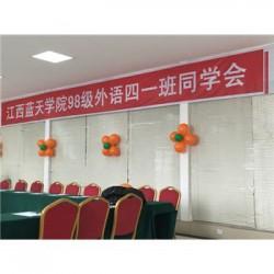 修水县正宗野生葛粉出售-正九传媒