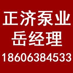 四川供水设备、正济消防泵(优质商家)、陕西
