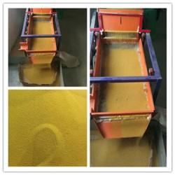 新型移动式黄豆玉米筛选机 粮食震动清选筛