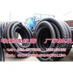 白城,四平,辽源,通化,PVC碳素管-库存批发