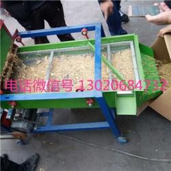 直销多功能粮食筛选机 花生筛选机 小麦玉米