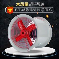 滨州防爆风机生产厂家直销,优质产品,值得信