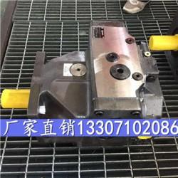 力源油泵LY-A10VS045DFR/31R-VSC62NOO产品