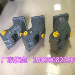a7v液压柱塞泵rexroth轴向柱塞泵现货产品昌