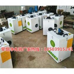 北京省朝阳区旱烟净化器规格