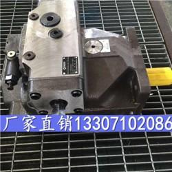 力源柱塞泵L10VSO71DFR/31L-PSC62NOO