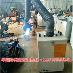 河北省张家口市旱烟净化器公司