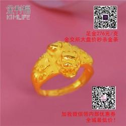 深圳市金利福钻石有限公司