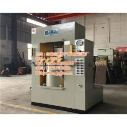 生产自动液压机、广集机械、专用液压机、自
