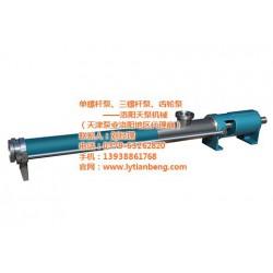 新乡立式三螺杆泵价格、立式三螺杆泵、天泵