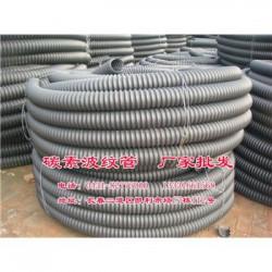 白山,通辽,乌兰浩特,PVC碳素管-生产厂家