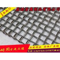 耐高温金属网带规格,北京金属网带,森喆不锈