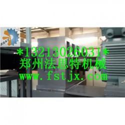 阿勒泰GCLD5/6/7齿式联轴器质量较好的厂家