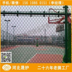 泰州体育场围栏网 篮球场防护网 南通包塑PV