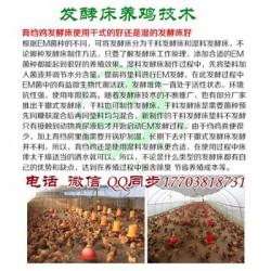 发酵床技术养羊有什么好处 用欣圣源发酵床