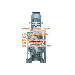 许昌立式三螺杆泵价格|天泵机械|立式三螺杆