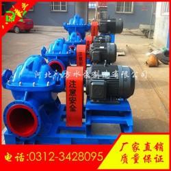 宁波32SH双吸泵、八方水泵、32SH双吸泵哪家