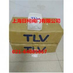 JH5SL-X浮球式疏水阀_日本TLV疏水阀_JH5SL-
