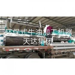 猪油炼油锅生产厂家免费为客户试机