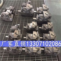 LY-A10VSO28DFR/31L-VSC62N00力源液压柱塞