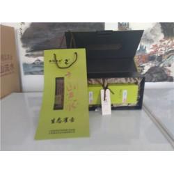 绿杨春报价,江苏康泉农业,浙江绿杨春