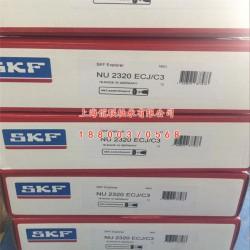 抚州SKF轴承代理商|瑞典进口|原装SKF轴承代