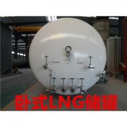 黑龙江液化天然气储罐制造厂家,黑龙江LNG储