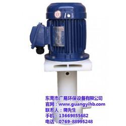 电镀循环泵|广易环保|电镀循环泵零售
