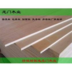 龙门木业(图),实木生态板价格,实木生态板