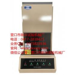 上海硫化仪厂家,新兴机械,硫化仪