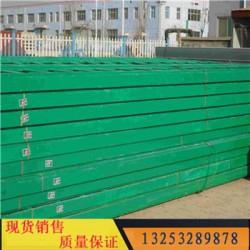 巴中100*100玻璃钢拉挤电缆桥架销售批发价