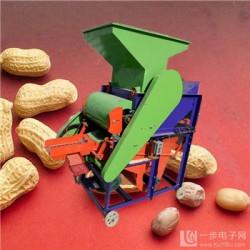 果子种脱壳机 种子去皮机 无破损花生去皮机