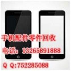 高价回收小米max手机显示屏